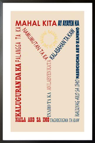 Philipines Flag typo poster
