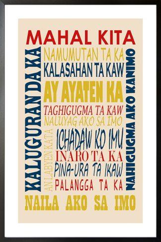 Mahal kita Typo poster